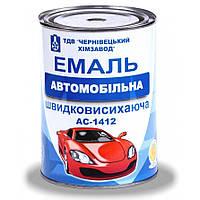 Эмаль Черновцы АС-1412 автомобильная быстросохнущая черная 0.9 кг