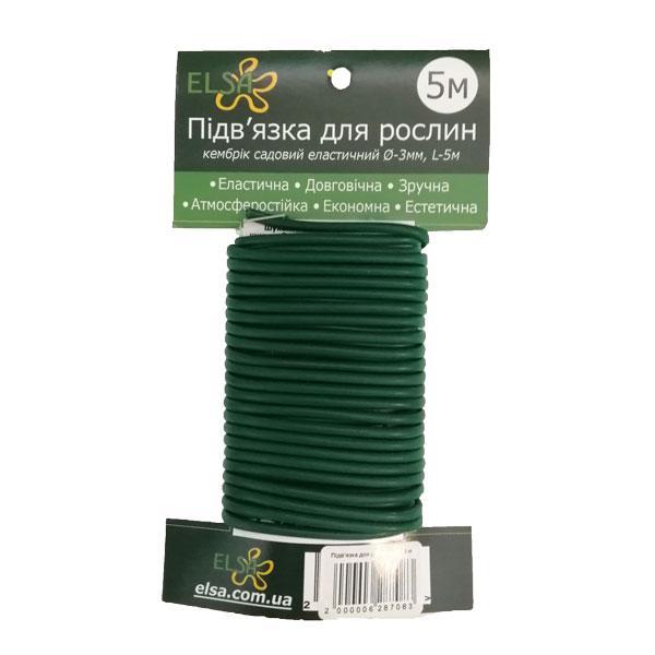 Подвязка для растений из ПВХ ZRостай 5 м N7001