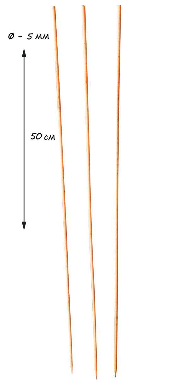 Прут бамбуковый ZRостай 50см (4,5 мм) N8017