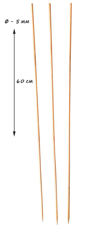 Прут бамбуковый ZRостай 60см (5,5 мм) N8018