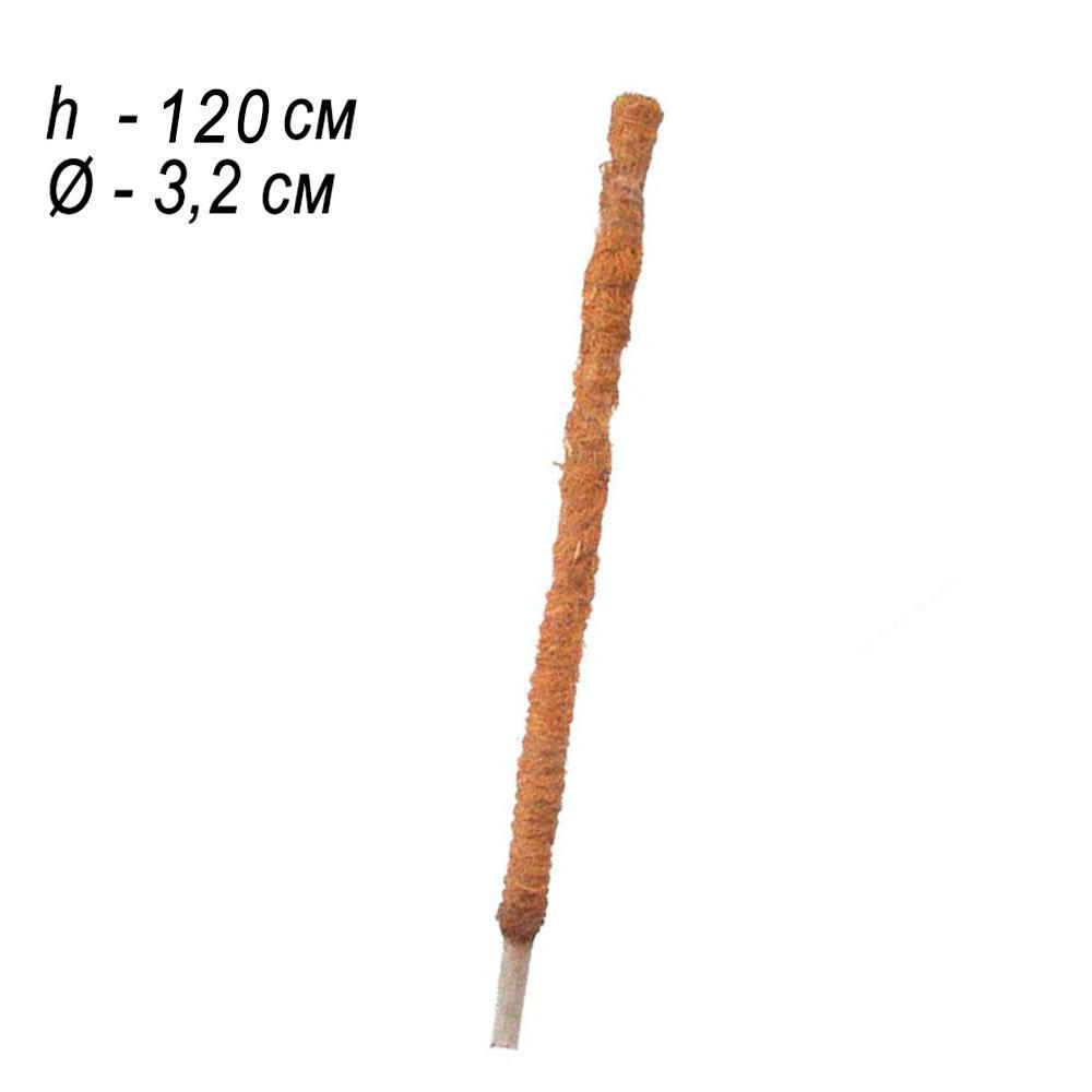 Опора кокосова ZRостай 120 см (32мм) N8026