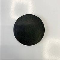 Заглушка для отверстия пол петлю черная 38,5 мм Hafele