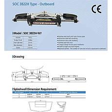 Гидравлическая система рулевого управления 200-450 л.с Sea First, фото 2