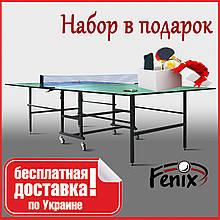 """Тенісний стіл """"Фенікс"""" Home M19 для приміщень зеленого кольору"""