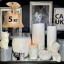 Насыпные свечи 5 кг + фитиль, белый насыпной воск