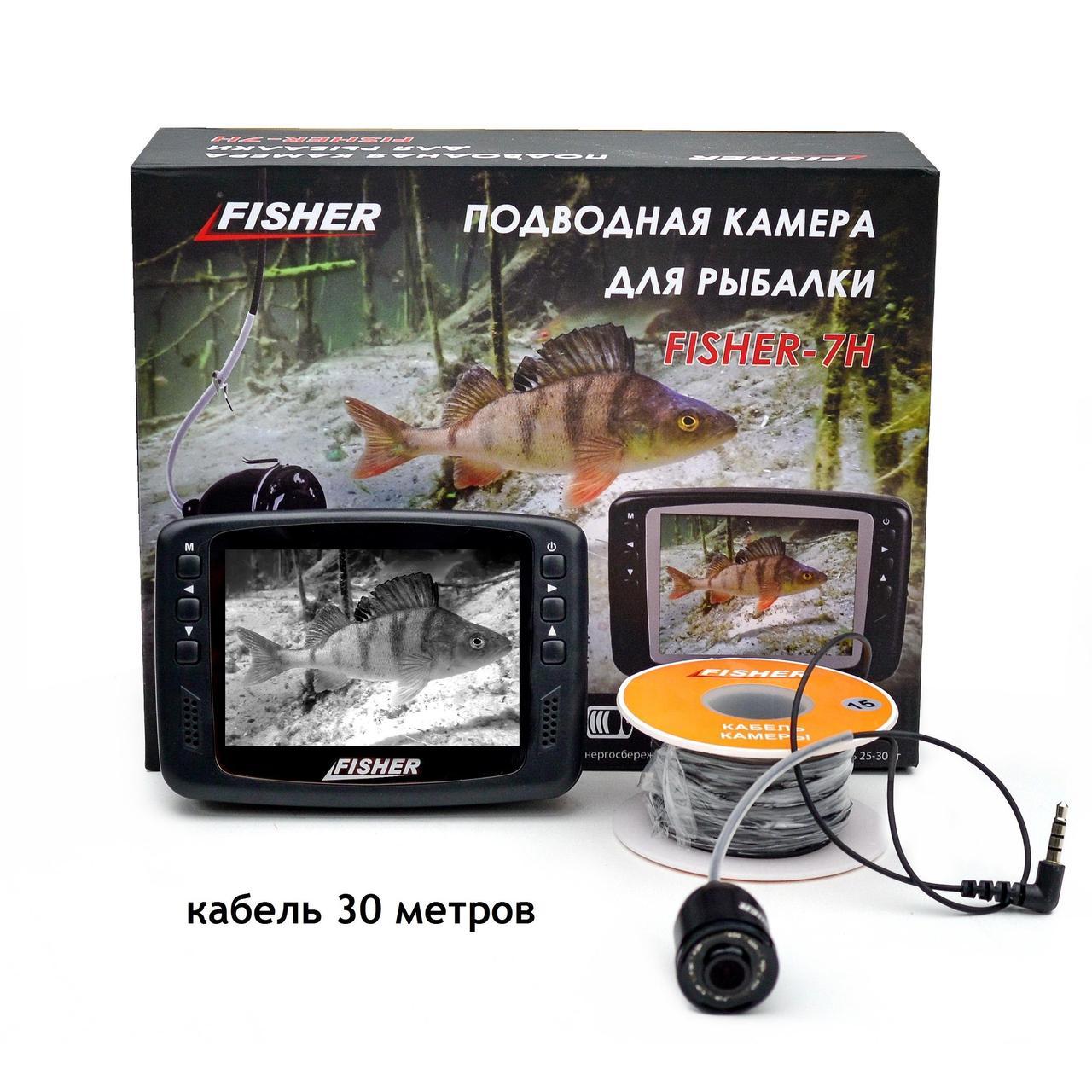 Подводная камера для рыбалки Fisher CR110-7H 30