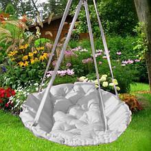Подвесное кресло гамак для дома и сада 96 х 120 см до 200 кг белого цвета