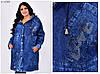 Жіноча джинсова куртка з капюшоном розміри 50-56, фото 3