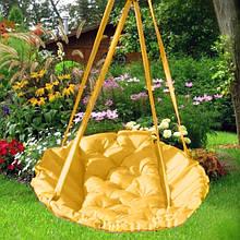 Підвісне крісло гамак для будинку й саду 96 х 120 см до 120 кг жовтого кольору