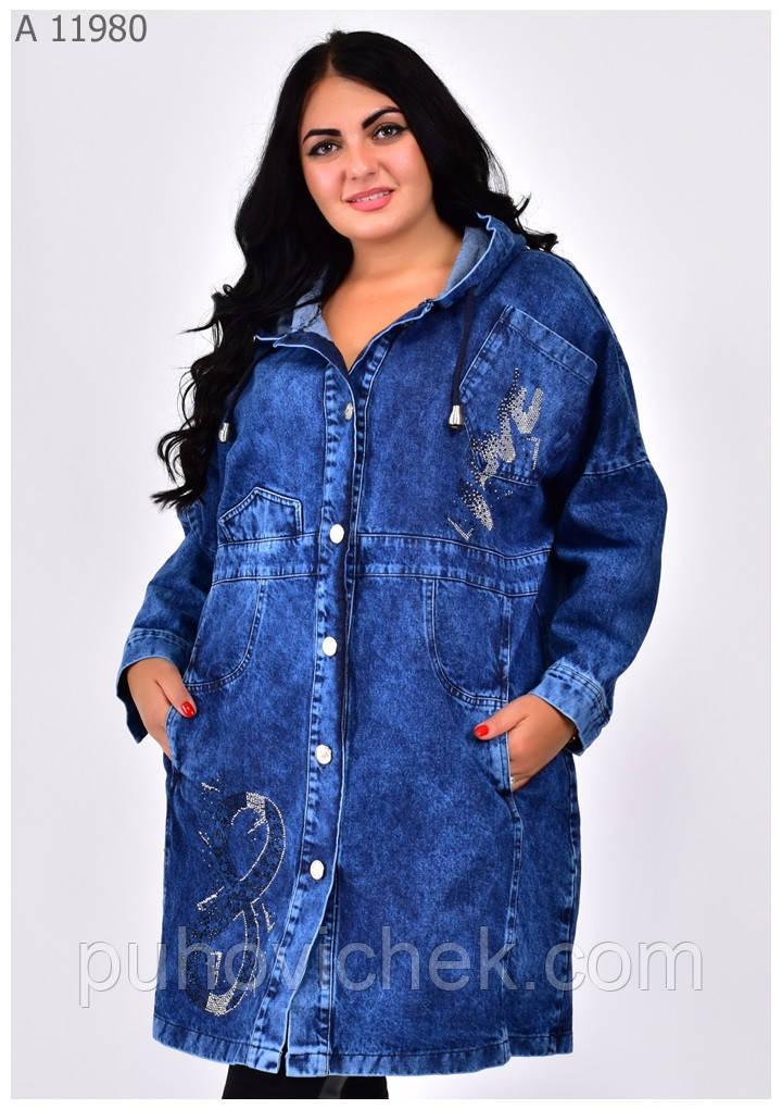 Жіноча джинсова куртка з капюшоном розміри 50-56