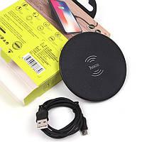 Беспроводная зарядка Hoco CW14 Round Wireless Charger портативное зарядное устройство