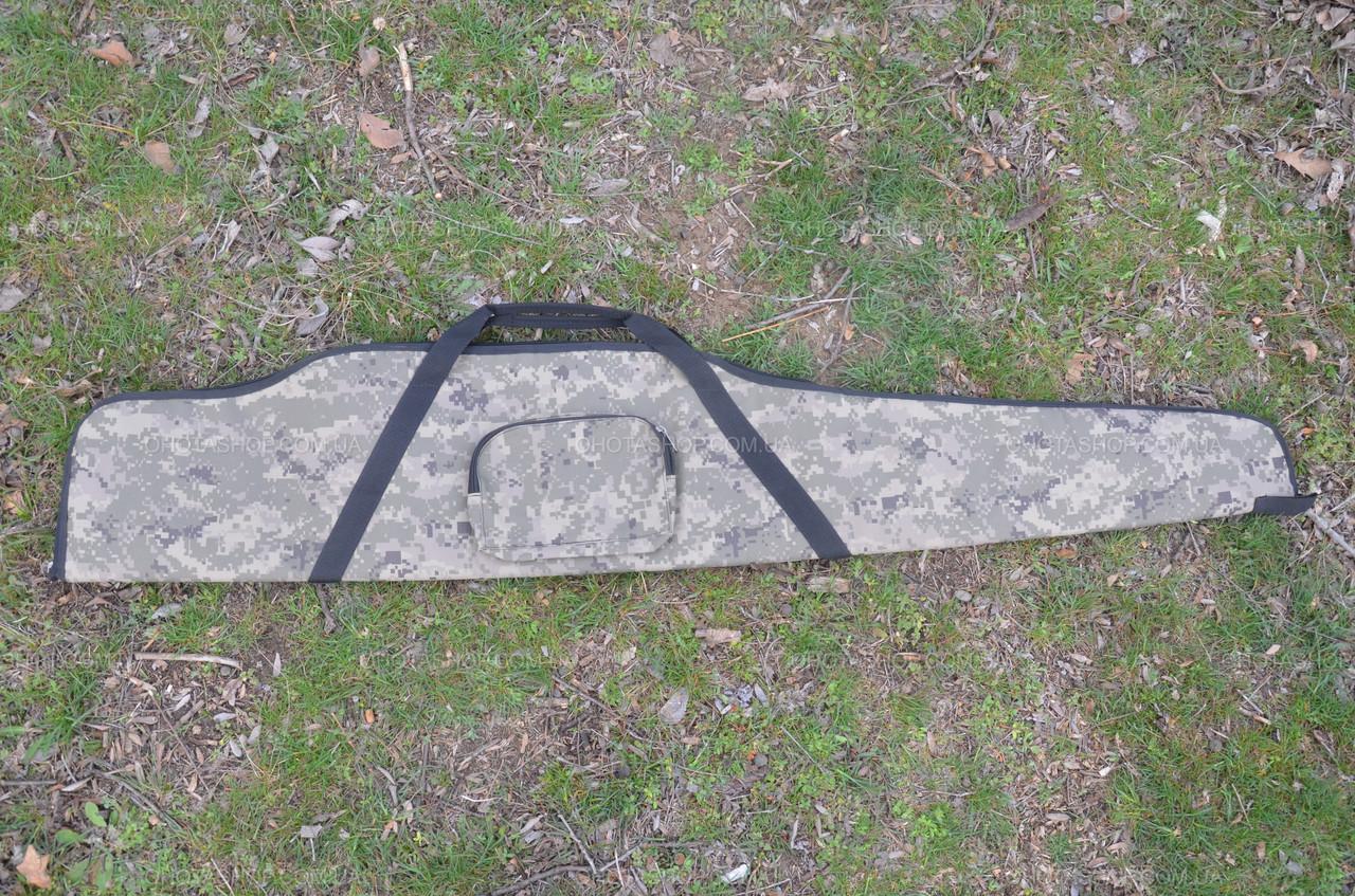 Чохол для пневматичної гвинтівки 125 см (Чорний)