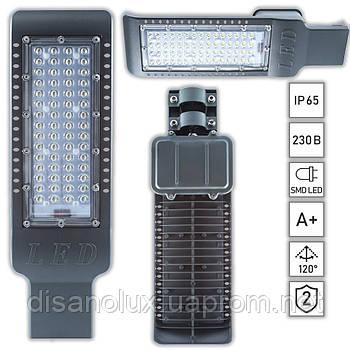 Світильник світлодіодний вуличний консольний SLQ-50-SMD 50W 5500Lm 220V IP65