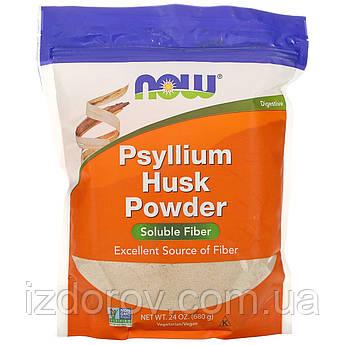 Now Foods, Псиллиум, Подорожник (молотая оболочка семян), Psyllium Husk Powder, 680 г