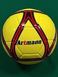 Футбольный мяч ARTMANN (1113), фото 3