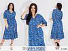 Летнее женское платье синие в цветочек с разрезом НВ/-32107