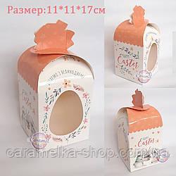 Коробка для Пасхи 11*11*17см Оранж