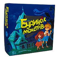 Настільна гра Strateg Будинок монстрів (українською)