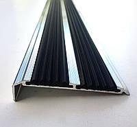 Порог угловой с двойной резиновой вставкой УЛ 152. Без покрытия.
