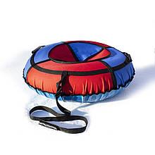 Тюбинг надувные санки ватрушка d 100 см серия Стандарт Красно - Синего цвета для детей и взрослых