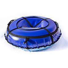 Тюбинг надувные санки ватрушка d 100 см серия Стандарт Синего цвета для детей и взрослых