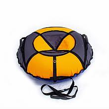Тюбінг надувні санки ватрушка d 100 см серія Стандарт Оранжево - Сірого кольору для дітей і дорослих