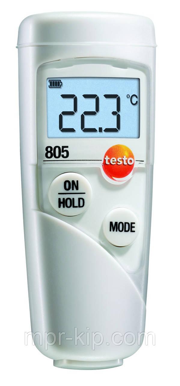 Мініатюрний пірометр Testo 805 (-25...+250 °C; ±1 °C) DS:1:1. EMS 0.95. Німеччина. Сертифіковані HACCP