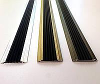 Алюминиевая накладка на ступени с одной антискользящей вставкой плоская, 48 мм. УЛ 150.