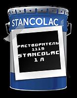 Растворитель 1115 Stancolac 1 л. (Станколак)