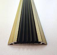 Алюминиевая накладка на ступени с одной антискользящей вставкой плоская, 48 мм. УЛ 150. Золото металлик (краш), 3.0м