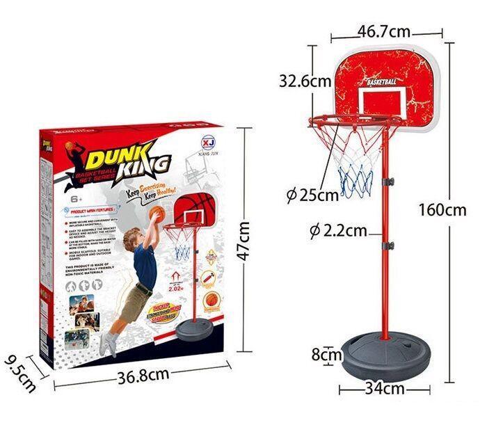 Баскетбольне кільце на стійці арт. 00801 B