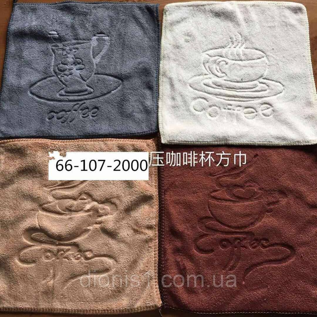 Серветки кухонні фібра Кава в асортименті розмір 25*25 20 шт в упаковці