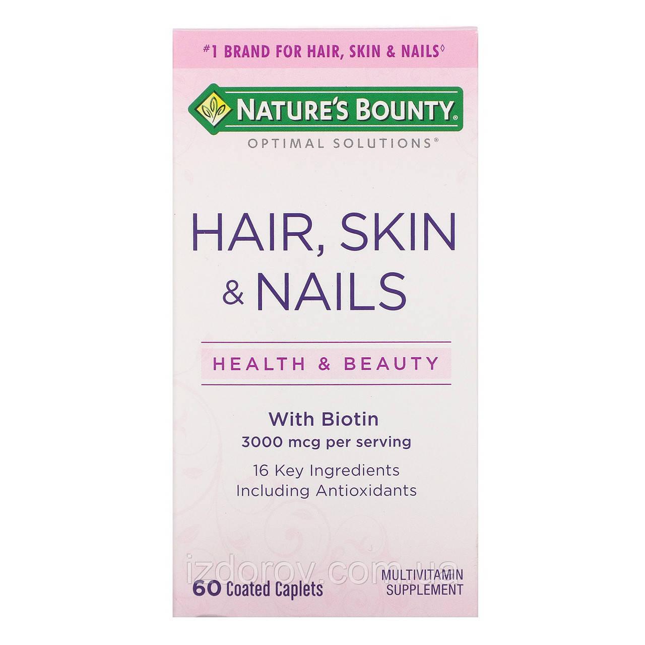 Nature's Bounty, Волосы, кожа и ногти, комплекс витаминов Hair Skin & Nails, 60 капсул, покрытых оболочкой