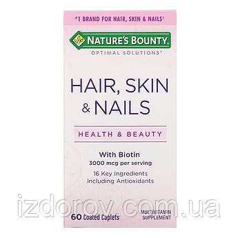 Nature's Bounty, Волосся, шкіра і нігті, комплекс вітамінів Hair Skin & Nails, 60 капсул, вкритих оболонкою