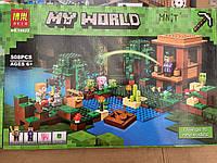 Развивающий конструктор Майнкрафт Bela 10622 Хижина ведьмы 508 деталей аналог Lego Minecraft 21133 46х7х31 см