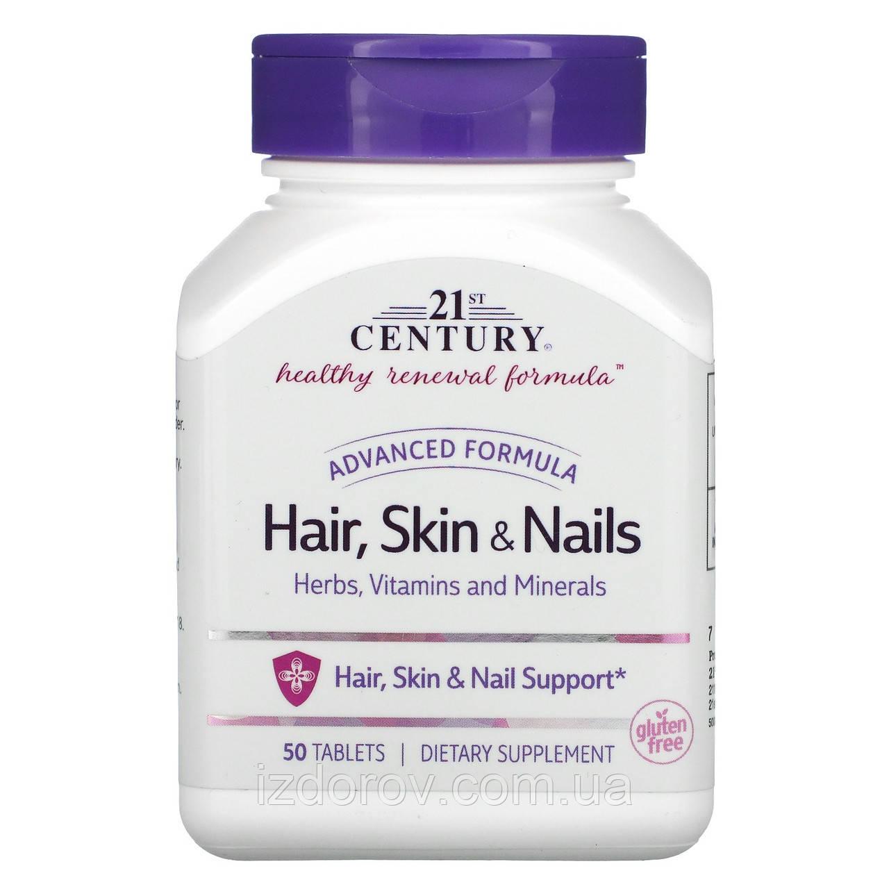 21st Century, Волосы, кожа и ногти, Hair Skin Nails, 50 таблеток