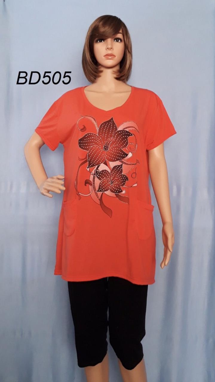 Костюм женский футболка + бриджи размер батал 5XL-8XL (от 5 шт)