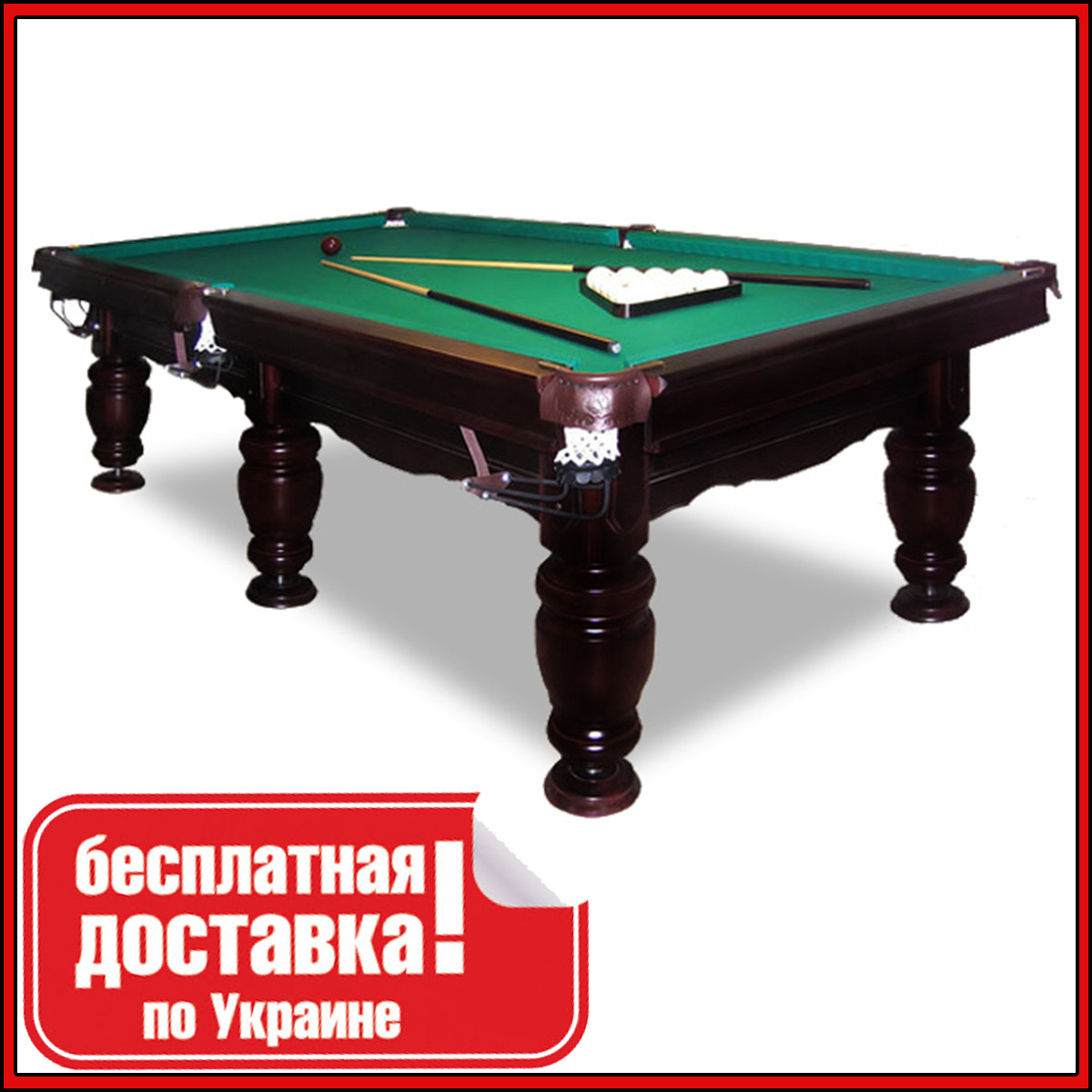 Бильярдный стол для пула ФЕРЗЬ 9 футов Ардезия 2.6 м х 1.3 м из натурального дерева