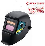 Маска Хамелеон Forte MC-1000! Бесплатная доставка по Украине!