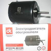 Электродвигатель отопителя ГАЗ 53, МОСКВИЧ 2140 старого обр. 12В, 25Вт <ДК>