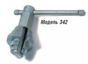 Внутренний ключ Ridgid, фото 1