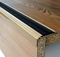 Угловой антискользящий порог 48мм*18мм, с одной резиновой вставкой УЛ 151. Песок (краш), 2.0м