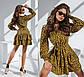 """Женское  платье 6081 """"Лео Воланы"""" в разных расцветках, фото 9"""
