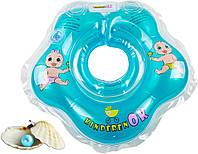 KinderenOk Круг для купания 'Жемчужинка' KinderenOk  голубой