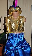 Султан , Аладин ,Восточный принц карнавальный костюм ,новогодний костюм