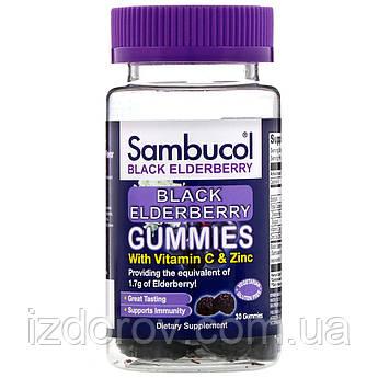 Sambucol, Черная бузина, Black Elderberry, иммунная поддержка для детей и взрослых,  30 жевательных таблеток