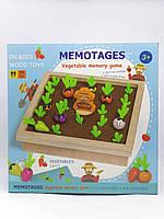 Игра на память для детей веселый огород