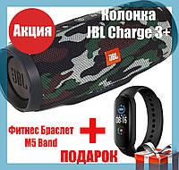 Колонка JBL Charge 3+ Bluetooth, FM MP3 AUX USB microSD, PowerBank 20W QualitiReplica якість звуку, фото 1