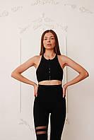 Комплект спортивной одежды Hematite
