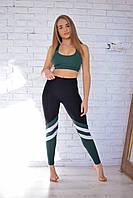 Комплект спортивной одежды Moonstone